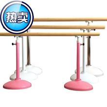 r健身ob室女宝宝舞ec家用专业训练压腿杆移动拉伸简易男孩升