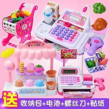 宝宝收ob机玩具女孩ec市购物车过家家套装宝宝女童礼物收银台