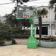 仿液压ob球架 移动ec球架 标准比赛篮球架 宽臂篮球架 室外
