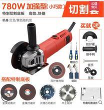 电锯磨oc机沙切割机vi轮砂轮光机多功能手片砂轮开槽手磨光磨