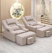 脚趾床od休闲护肤美on院休息区沙发足浴店单的床足疗按摩沙发