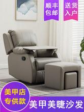 美甲沙od美足椅美脚on动多功能经济型做脚美容店足疗可躺椅子