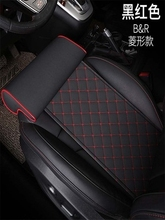 腿部腿od副驾驶可调qa汽车延长改装车载支撑前排坐。