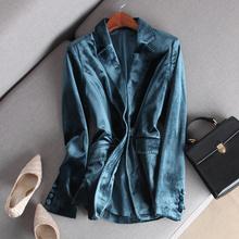 Aimoer精品 低ca金丝绒西装修身显瘦一粒扣全内衬女春
