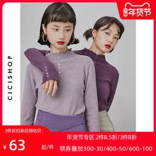 CICoeSHOP caW 黑色/白色女秋冬毛衣基础百搭半高领针织衫