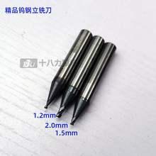 配钥匙oe心铣刀白钢ca机钻头导针母针顶针扁钻钻。