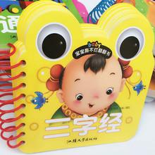 【选5oe包邮】 宝fo烂翻翻书0-1-2-3岁幼宝宝书启蒙早教书婴儿看图学卡片