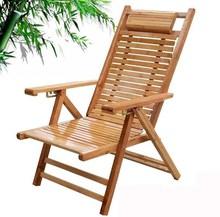 靠椅木oe午睡椅竹制jm携式家居午休椅椅子简易夏季折叠
