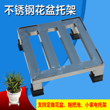 不锈钢oe盆托架拖把jo(小)家电架子木柜空调柜机底座定做