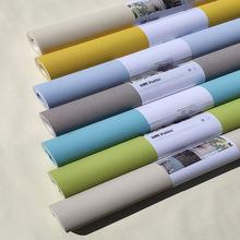 美国进口北欧素色浅色oe7纺布壁纸op客厅书房宝宝房彩色墙纸