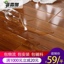 菲霖娜oe0级木地板op合地板家用地暖防水耐磨环保12mm厂家直销
