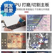 bg oe05兵哥维um式微型雕刻笔(小)型电磨雕刻字机c 迷你电动打磨
