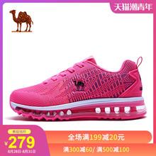 骆驼女oe2020新wb气垫鞋女运动轻便减震耐磨舒适透气跑步鞋女