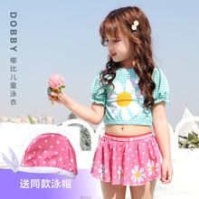宝宝泳of分体20296式宝宝女童2岁3(小)童裙式连体女孩公主