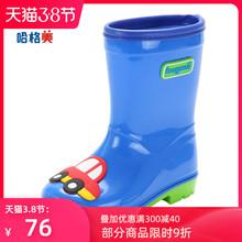 hugofii宝宝雨96童贴片水鞋(小)孩雨靴中大(小)童水靴宝宝胶鞋防滑