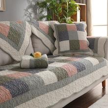 四季全of防滑沙发垫re棉简约现代冬季田园坐垫通用皮沙发巾套