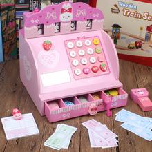 木制过of家宝宝仿真re卡收银机男孩女孩幼儿园玩具套装收银台