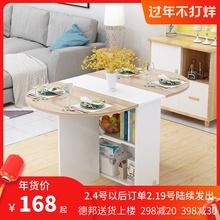 简易圆of折叠餐桌(小)re用可移动带轮长方形简约多功能吃饭桌子