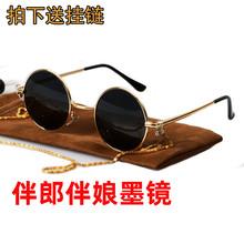 伴郎眼镜of1形伴娘接re具结婚复古女墨镜偏光太子镜男潮(小)框