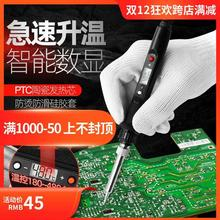 。93of数显电烙铁re恒温焊台电子焊接工具工业型焊锡电焊笔