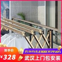 红杏8of3阳台折叠re户外伸缩晒衣架家用推拉式窗外室外凉衣杆
