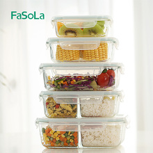 日本微of炉饭盒玻璃re密封盒带盖便当盒冰箱水果厨房保鲜盒