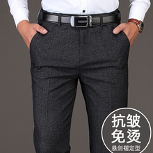 秋冬式of年男士休闲re西裤冬季加绒加厚爸爸裤子中老年的男裤