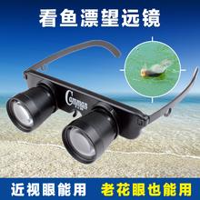 望远镜of国数码拍照re清夜视仪眼镜双筒红外线户外钓鱼专用