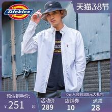 【商场of式】Dicres牛津纺休闲工装男衬衫纯色6924