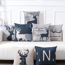 北欧ins沙发客厅(小)麋鹿抱枕靠垫办of14室靠枕ic车护腰靠垫