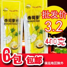 萝卜条of大根调味萝ic0g黄萝卜食材包饭料理柳叶兔酸甜萝卜