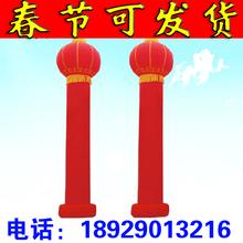 4米5of6米8米1ic气立柱灯笼气柱拱门气模开业庆典广告活动