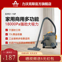 力沃克of吸尘器家用ic持式大吸力超静音桶式吸尘机工业
