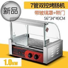 早餐烤of肠机商用大ic电热滚动试j专用带门烤玉米