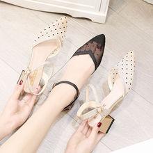 15包of网纱凉鞋女ic1春夏新式低跟尖头一字扣带女士时装粗跟凉鞋