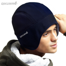 冬天帽of男防风防寒ic绒韩款护耳帽冬季骑行套头帽户外