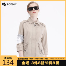 Botofn/波顿女jb上衣休闲夹克外套中袖时尚气质女潮流LJ395