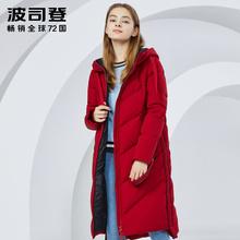 波司登of方旗舰店羽mu长式修身显瘦女时尚反季清仓B80141042