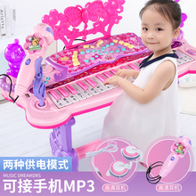 宝宝电of琴女孩初学mu可弹奏音乐玩具宝宝多功能3-6岁1