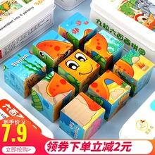 拼图儿of益智3D立ng画积木2-6岁4宝宝开发男女孩铁盒木质玩具