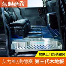 20式of田奥德赛混ng地板艾力绅改装配件汽车脚垫专车专用 7座