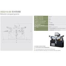 通力 of的斯 XSng5-09 02 08 10  宁波申菱 电梯配件