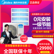 [ofng]Midea/美的MDS-