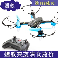 定高耐of无的机专业ng宝宝男孩飞碟玩具遥控飞机