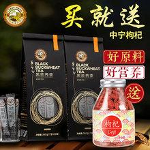 虎标黑of荞茶350ng袋组合正品四川大凉山苦荞(小)袋非特级叶