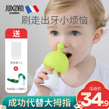 牙胶婴of咬咬胶硅胶ng玩具乐新生宝宝防吃手神器(小)蘑菇可水煮