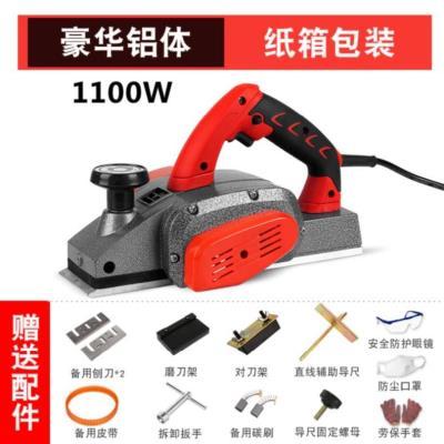 [oftr]电动式木工工具电刨子多功