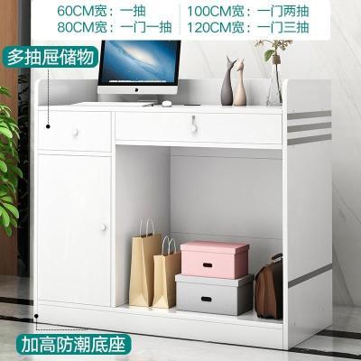 [oftr]吧台收银台简约现代小型柜