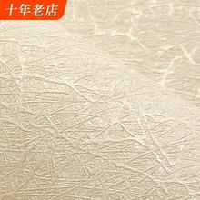 蚕丝墙纸过道纯色素色防水