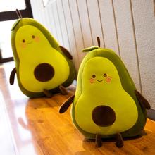 [ofuq]可爱网红牛油果毛绒玩具玩